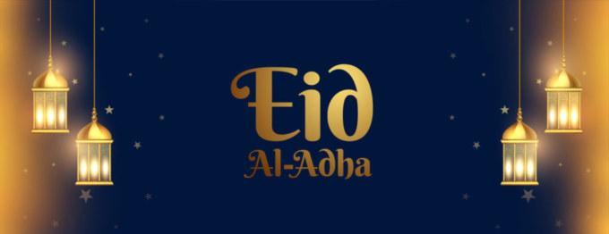 Eid Mubarak à toute la communauté Musulmane